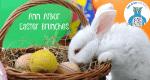 Ann Arbor Easter Brunches