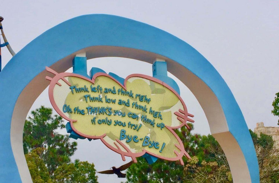 Happy Birthday Dr Seuss - Exit to Seuss Landing at Universal Studios