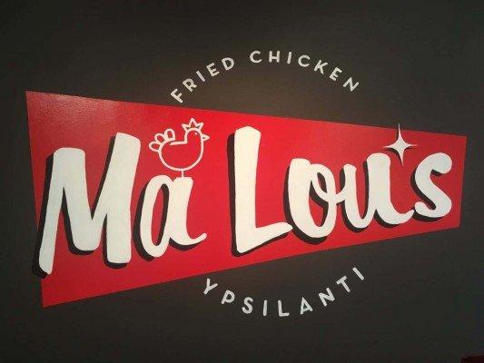 Ma Lou's Fried Chicken - Logo on Wall