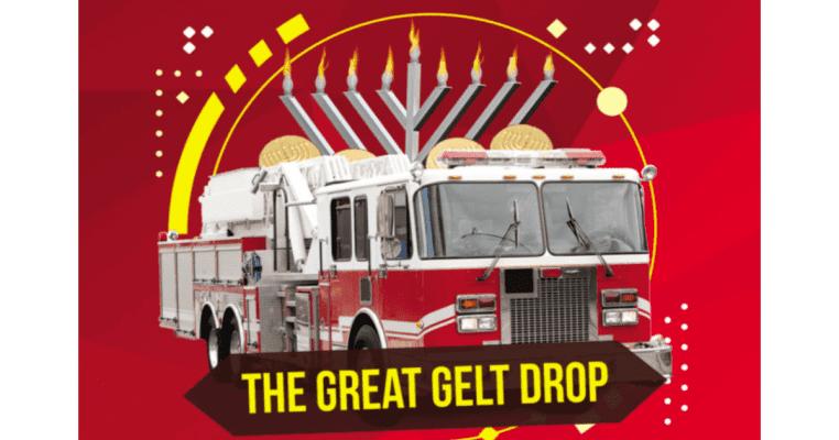 Ann Arbor Chanukah Gelt Drop -