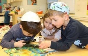 HDS: I Spy Kindergarten